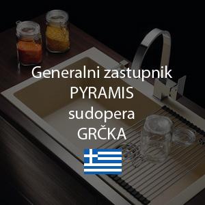pyramis-unistil copy